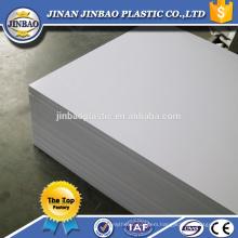 1.8mm white hard cover plastic sheet pvc rigid board for printing