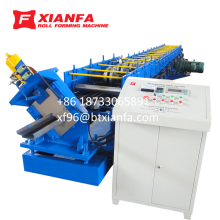 Aluminium Door Frame Machine