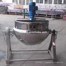 Peut s'effondrer chaudière intercalaire dyadique / bouilloire à double enveloppe en acier inoxydable en vente chaude