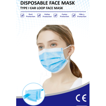 MASCARILLA DESECHABLE HS-700