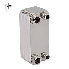 AISI304/316 gelöteter Plattenwärmetauscher mit Top-Qualität