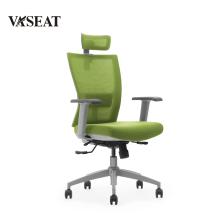 Высокая производительность новый дизайн сетки офисные кресла