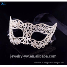 Оптовые кристаллические дешевые маски партии, сексуальные маскарадные маски