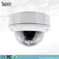 H.265 CCTV 4K 12MP IR Dome Camera