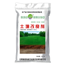 Soil Amendment Seaweed Microbial Bio-Organic