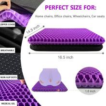 Coussin d'assise en gel TPE violet