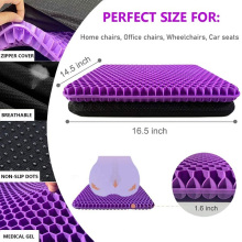 TPE gel purple seat cushion
