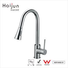 Haijun Most Popular cUpc Warranty Contemporary Dual Handle Kitchen Faucet
