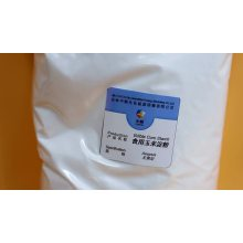 Low price food additive chemicals