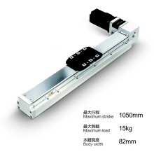 12v dc linear actuator