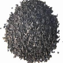 Активированный уголь для сжигания мусора