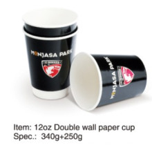 8oz Double Wall Coffee Cup com logotipo personalizado
