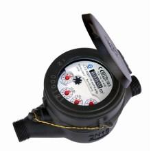 Multi Jet Water Meter (MJ-LFC-F5 Plastic)