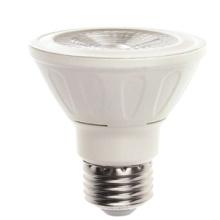 Qualitativ hochwertige SMD PAR Lampen PAR20-5W 346lm AC100 ~ 265V