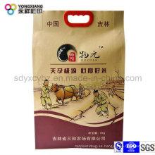 Bolsa de plástico de embalaje de arroz personalizado con material de grado alimenticio
