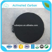 Carbón activado a base de madera del polvo del tratamiento de aguas / de la decoloración con venta directa de la fábrica