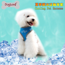 Sumer Cooling No Pull Cão Harness Dog Harness Suporte 2018 Novo Design Doglemi Atacado Dog Harness Fabricantes.