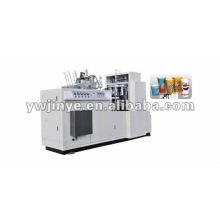Máquina de copo de papel de alta velocidade automática de ZB-12A