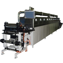 Mobile Phone Battery Making Machine Lithium Ion Battery Automatic Production Line