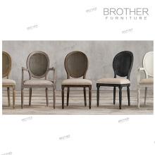 Meubles en gros salle à manger chaises / chaise de vestiaire / chaise antique