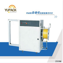 Yupack Mh-103A Automatic Side Seal Strapping Machine