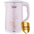 2021 New Style Colorful High Quality and Stainless Steel Electric Kettle