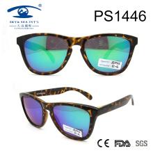 Interchangeable Temple PC Sunglasses (PS1446)