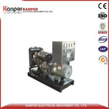Yanmar 5kw to 16kw Good Quality Diesel Generating Set