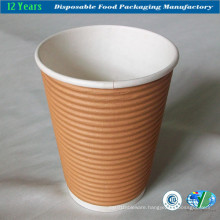 10oz Ripple Wall Paper Cup with Lid