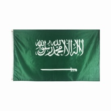 Saudi-Arabien Nationalflagge