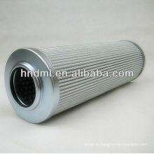 Замена фильтрующего элемента гидравлического масла LEEMIN ZSX-160X20, Тонкий фильтрующий элемент станции смазки для отделки масла