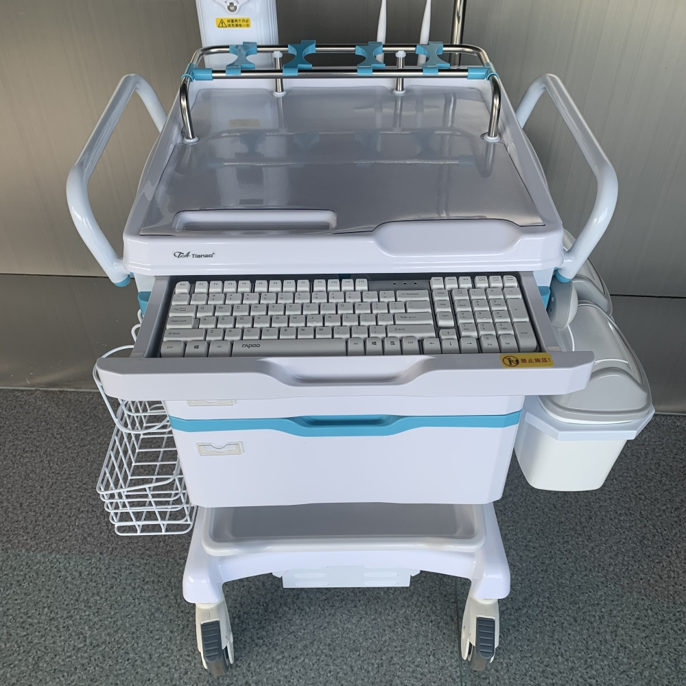 Hospital Mobile Computing Workstation