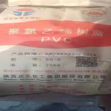 Resina PVC DONG YUE SG5