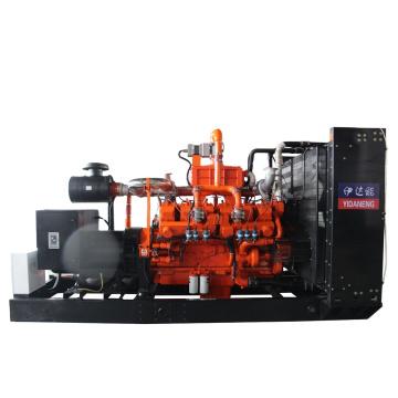 500kw biogas generator with cummins engine