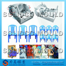 2015 cadeira plástica do molde da mobília do molde da modelagem por injecção da cadeira de jardim