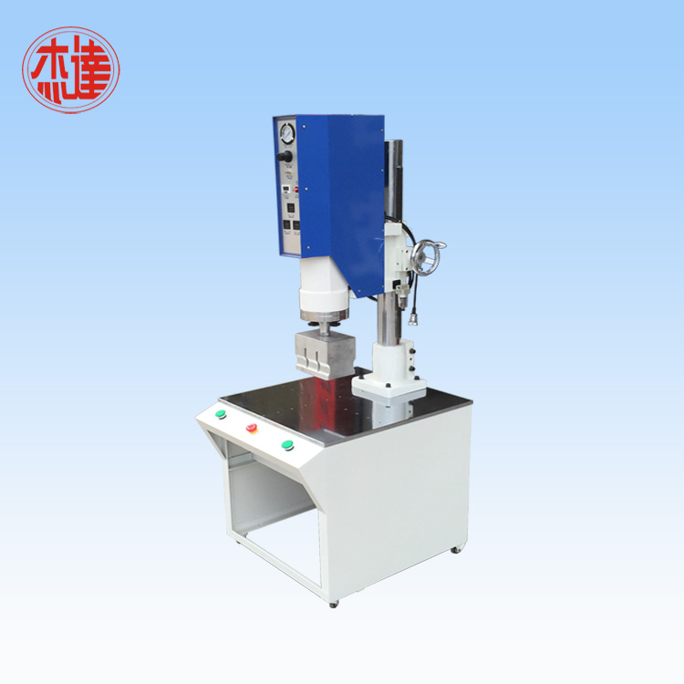 Plastic Toy Welding Machine
