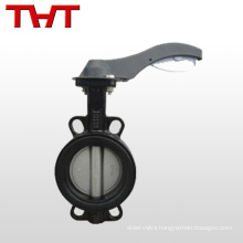 wafer type desulfurization dn50 lt butterfly valve for ibcs