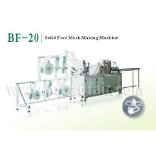 P2 P3 Solid Face Mask Making Machine (BF-20)