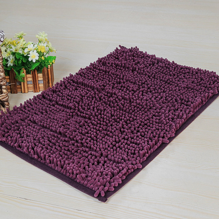 Solid Purple Rug