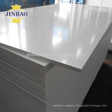 hard high density rigid sheet 3mm 5mm China pvc board printing