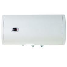 Horizontal Electric Boiler Manufacturer (OEM Available)