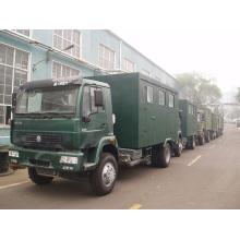 Camión de taller móvil SWZ (QDZ5190YX)