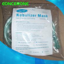 CE, одобренный ISO маска небулайзер для взрослых и детей