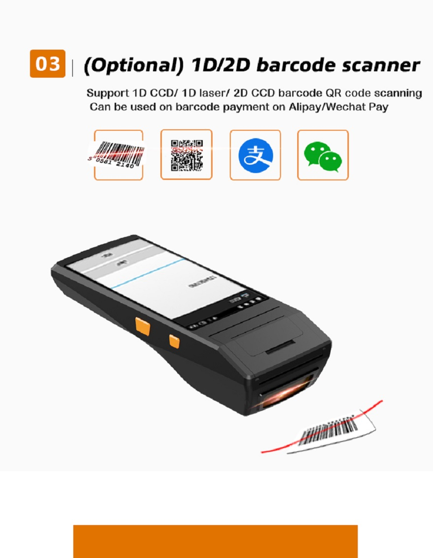 Android pos terminal 1205 (3)
