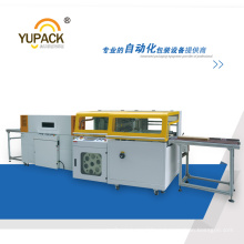 High Speed Side Sealer and Automatic Shrink Wrapper