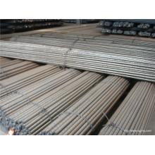 Barre en acier rond en alliage de 42 céréales à haute qualité laminée à chaud