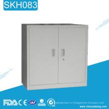 SKH083 больницы медицинские металлические медицинские шкафы