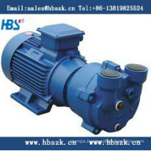 2BV series vacuum pump for printing machine industrial liquid ring vacuum pump