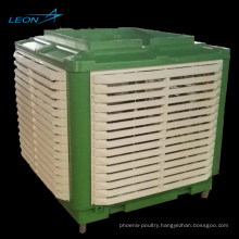 LEON Series wall hanging Air Cooler