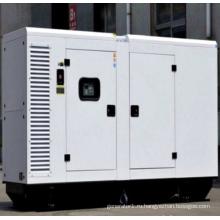 Комплект генератора бесшумного типа Perk 400kva